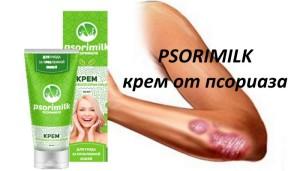 Psorimilk