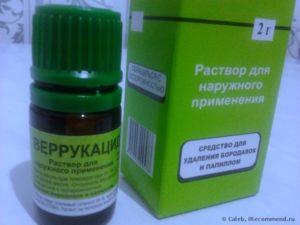 Нитевидние папилломи - причини, симптоми, лечение